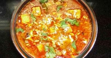 Paneer masala recipe in hindi