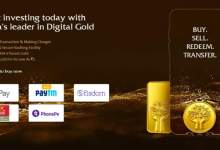 Photo of google: Everything you should know before buying and selling gold in Google Pay