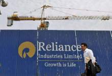 Photo of Reliance Industries Q2 net profit jumps 43% to Rs 13,680 crore
