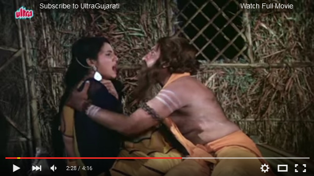 Girl Forced By Jayendra Mehta, Ladi Lakhni Saybo Sava Lakhno - Gujarati Scene 18-24 - YouTube 2016-03-20 23-40-55