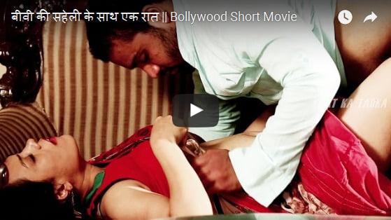 Indian Sex Bazar 12