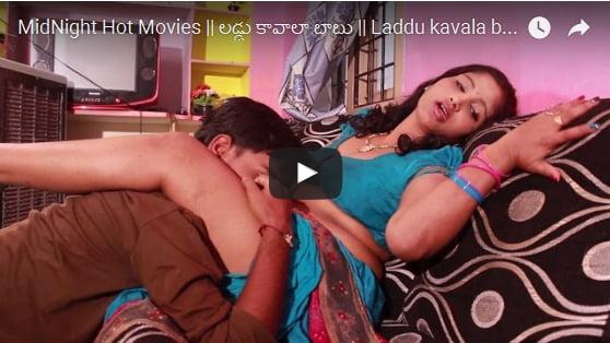 MidNight Hot Movies -- లడ్డు కావాలా బాబు -- Laddu kavala babu -- Best Telugu Romantic Short Film