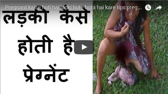 indian sex hot girl