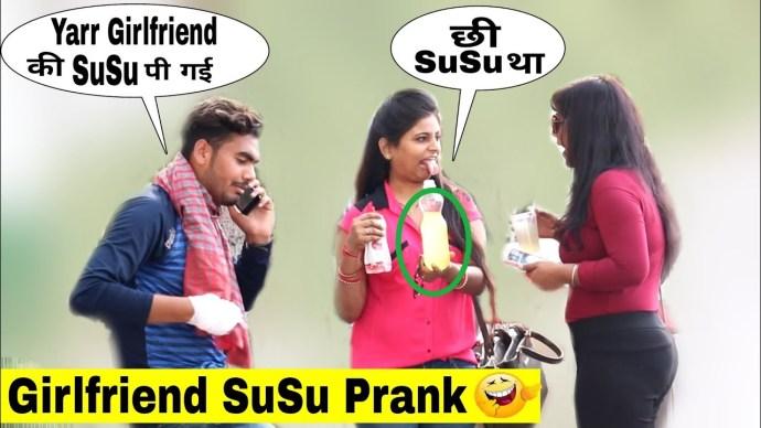 गर्लफ्रेंड का मूत हिंदी फनी विडियो Girlfriend Ki SuSu Prank On Cute Girls