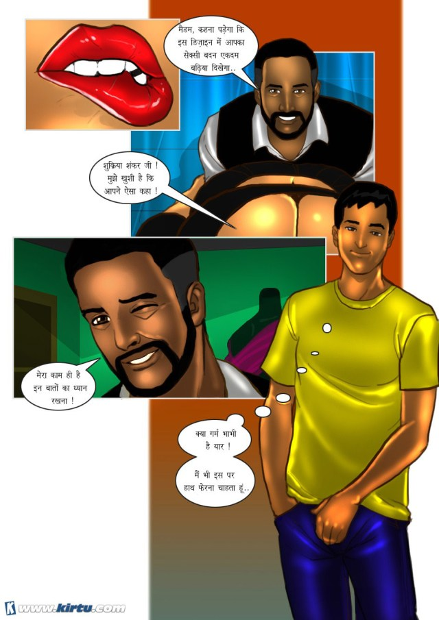 Savita Bhabhi Cartoon Sex Comics दर्जी से चुदवाया सविता भाभी ने Hindi 18 XXX Sex Comics 10