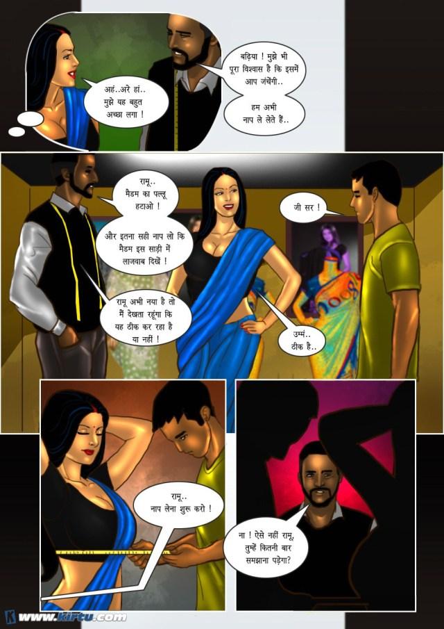 Savita Bhabhi Cartoon Sex Comics दर्जी से चुदवाया सविता भाभी ने Hindi 18 XXX Sex Comics 5