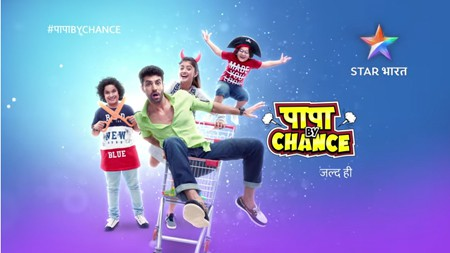 TV Serial 'Papa By Chance' Star Cast, Serial Cast, Wiki Plot, Story, Promo, Timings, Characters Real Names, HD Images