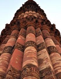 Qutab Minar Pictures 76