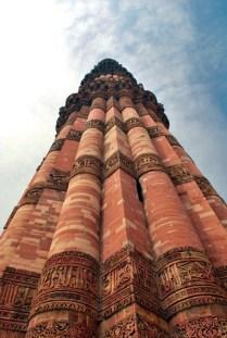 Qutab Minar Pictures 86