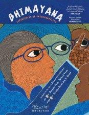 bhimayana-front-cover-thu.jpg