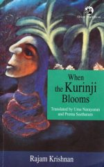 Kurinji_Book_cover_thumb.jpg