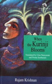 Kurinji_Book_cover_thumb.jpg