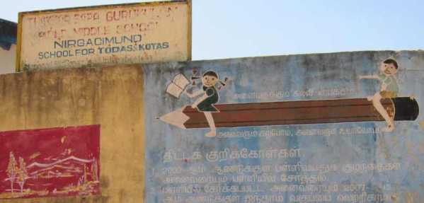 ooty_thakkar_bapa_school