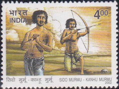 santalblog_01_stamp_murmu_4-6-2002