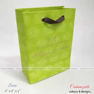 Bags-Extra-Small-Green-Offset