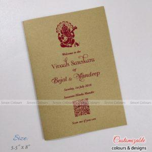 Programme Book Hindu - QRCode (1)