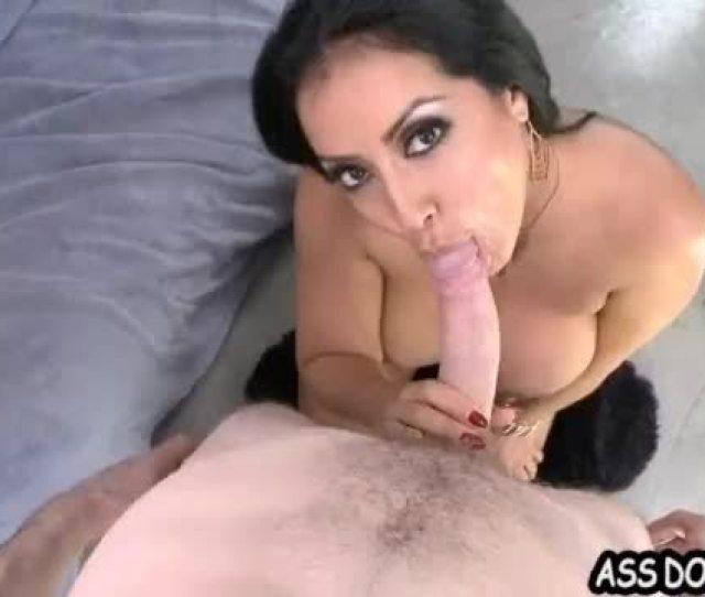 Big Brown Latin Ass