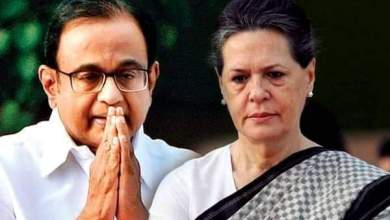 Photo of Chidambaram is aware of the full accounts of the richest politician in India, Sonia Gandhi! The whole plot can be opened.