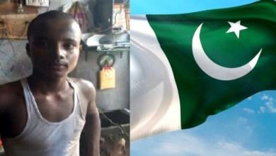 "Photo of Boy arrested for running WhatsApp group "" Pakistan Zindabad"" in Bihar"
