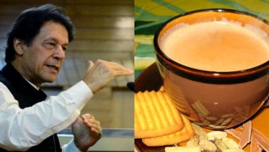 Photo of Pakistan government ministers and leaders angry at the closure of tea and biscuits during meetings. Threatens not to sit in the meeting.