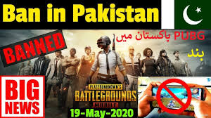 Photo of PUBG was banned in Pakistan- online gaming