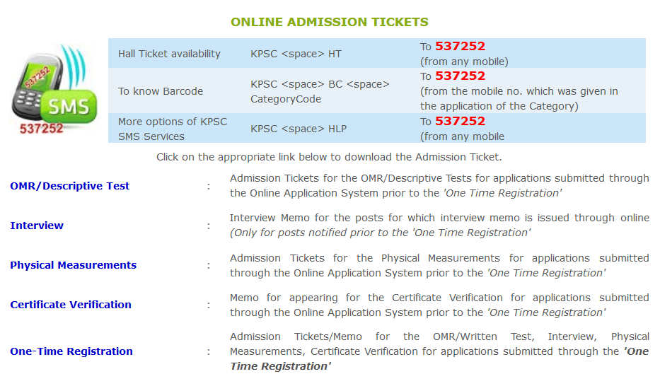 kerala psc hall ticket