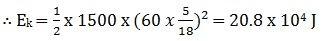 http://1.bp.blogspot.com/-uJIo9KPnPzY/VNr3dBtf_OI/AAAAAAAADrQ/hBpGW8hNSgw/s1600/equation-1-work-energy-and-power.jpg