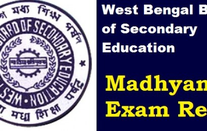 WB Class 10th (Madhyamik) 2017 State Topper List : Top 10