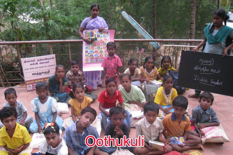 Education_Material_Thigam_Madurai_TN_1