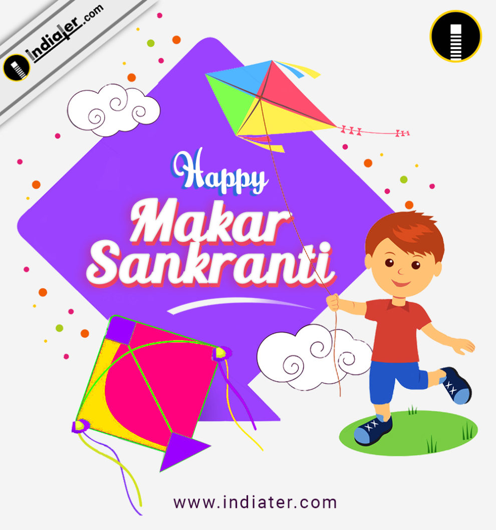 Celebrate Makar Sankranti Background With Colorful Kites