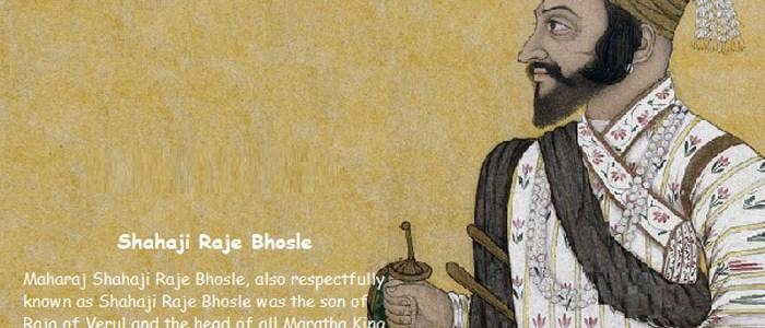 shahaji
