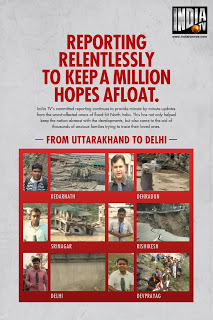 India Tv : Uttrakhand Mailers