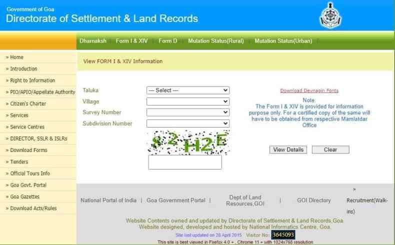 Land Records Form I & XIV