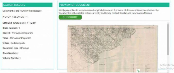 search in old survey records results