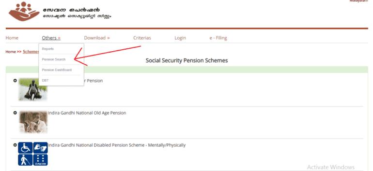sevana pension application status