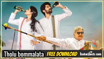 Tholu bommalata full movie