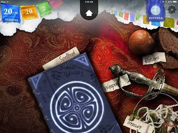 Steve Jackson's Sorcery! for iOS screenshot