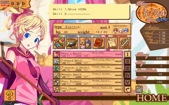 Dungeon Girl Review - Why Play a Game When You Can Browse a Menu?