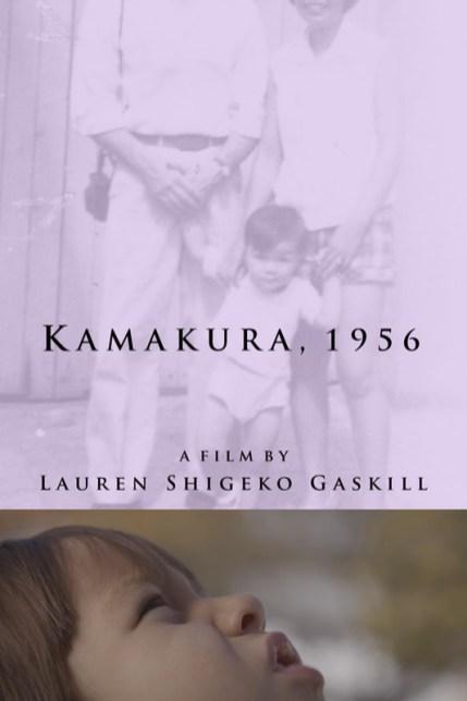 Kamakura, 1956