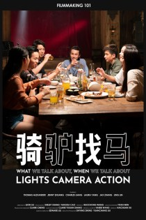What We Talk About When We Talk About Lights, Camera, Action