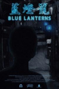 Blue Lanterns (Original Soundtrack)