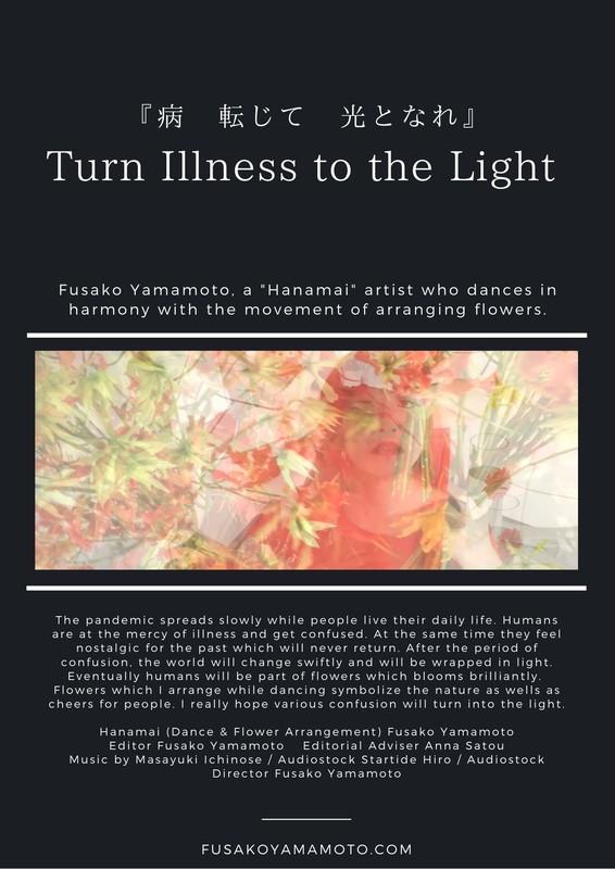 Turn Illness to the Light