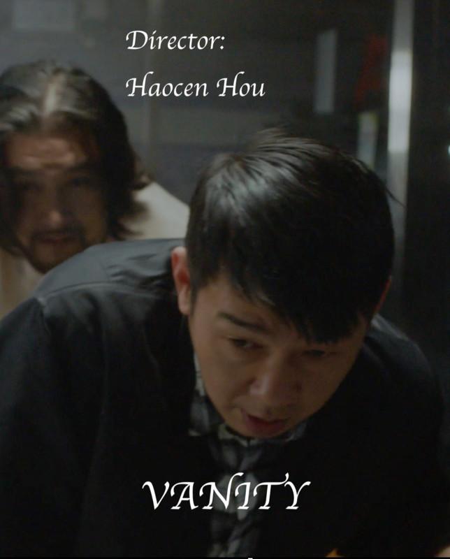 Vantity