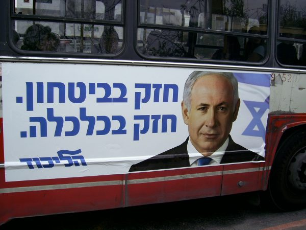 Benjamin Netanyahu heeft mogelijk de macht in Israël verloren – en zou binnenkort in de gevangenis kunnen landen