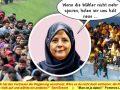 Multiculturele romantiek bevordert geweldscultuur tegen vrouwen!