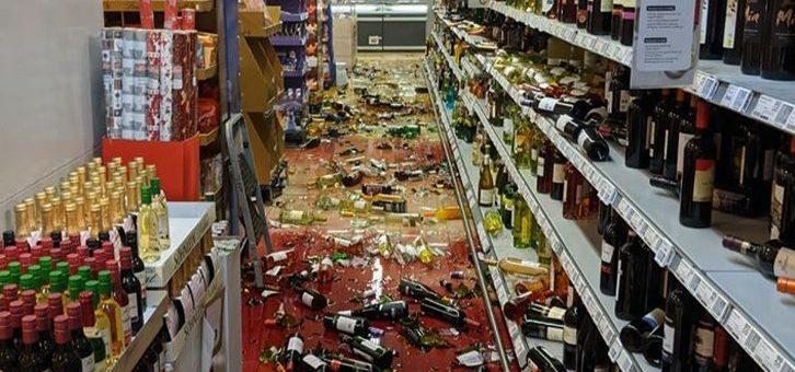 DUITSLAND: Migrant vindt alcohol haram en sloopt de supermarkt