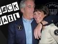 """Krijgen prins Andrew, Donald Trump en Bill Clinton het al benauwd nu """"de hoerenmadam van Epstein"""" is gearresteerd? """"We wisten al die tijd waar ze naartoe geglibberd was"""""""