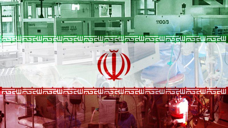 CОVID-19 bestrijden onder Amerikaanse sancties