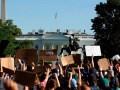 Media-storm veroorzaakt door Trump's brief waarin vreedzame demonstranten 'terroristen' worden genoemd