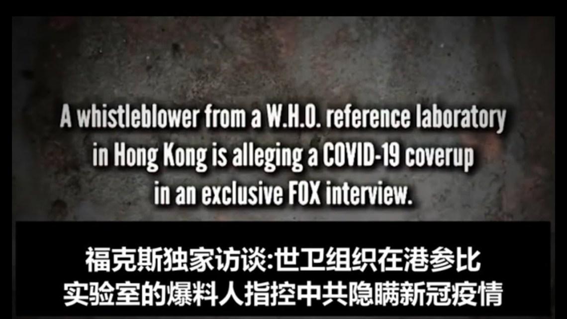Klokkenluider uit Hong Kong beweert COVID-19 Cover-Up